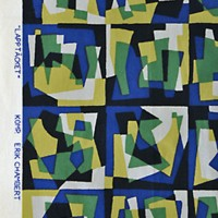 Lapptäcket, 1953. Tryckt hos Jobs i fyra olika färgställningar. Foto Fredrik Chambert